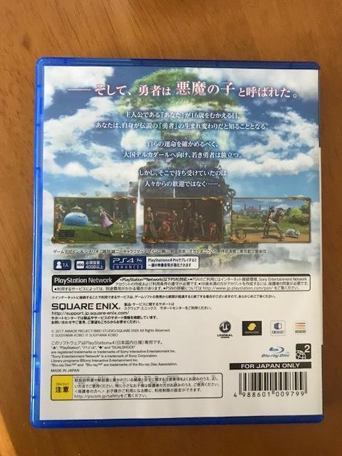 【PS4】ドラゴンクエストXI 過ぎ去りし時を求めて_画像2