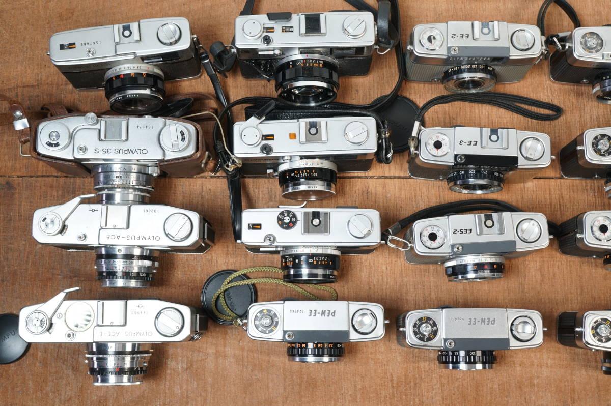 フィルムカメラ 24台 まとめ お得 ◆ オリンパス ペン OLYMPUS PEN TRIP 35 リコー FF-1 RICOH SE ミノルタ repo コニカ ◆特価スタート!_画像5