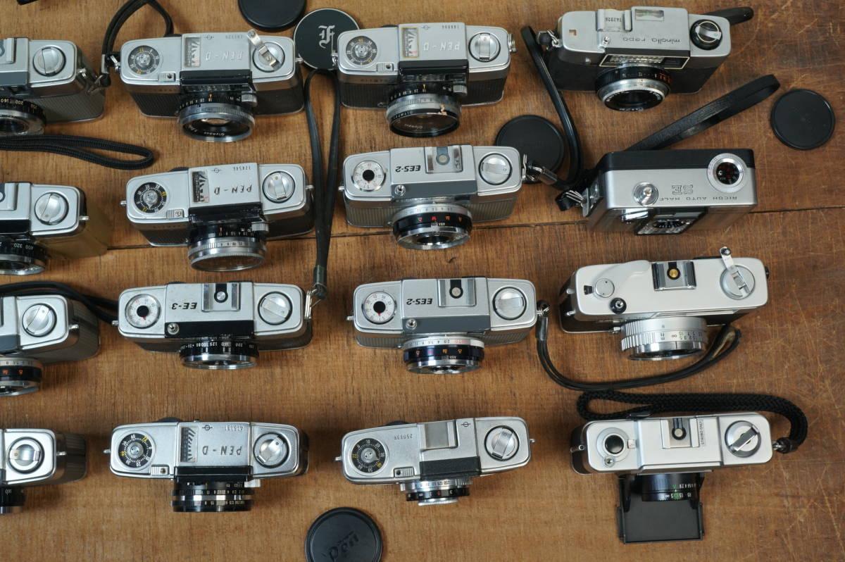 フィルムカメラ 24台 まとめ お得 ◆ オリンパス ペン OLYMPUS PEN TRIP 35 リコー FF-1 RICOH SE ミノルタ repo コニカ ◆特価スタート!_画像6
