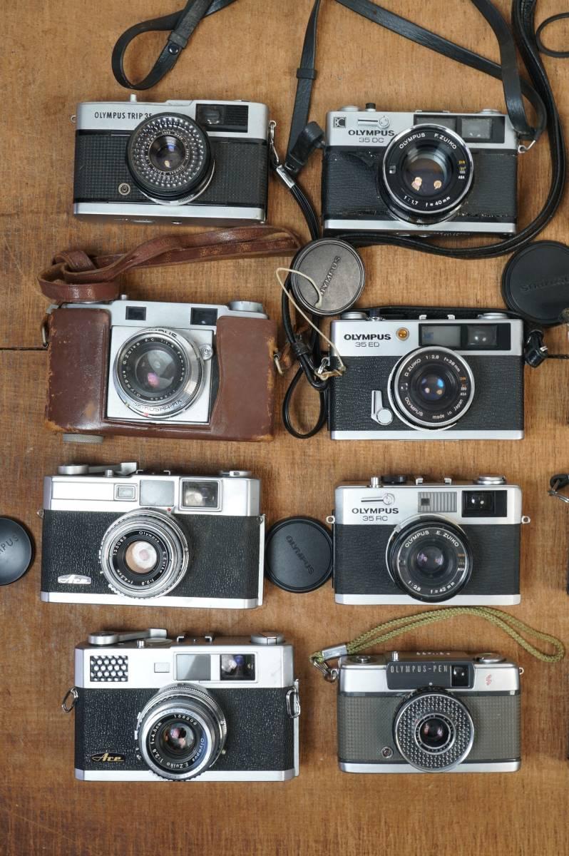 フィルムカメラ 24台 まとめ お得 ◆ オリンパス ペン OLYMPUS PEN TRIP 35 リコー FF-1 RICOH SE ミノルタ repo コニカ ◆特価スタート!_画像2
