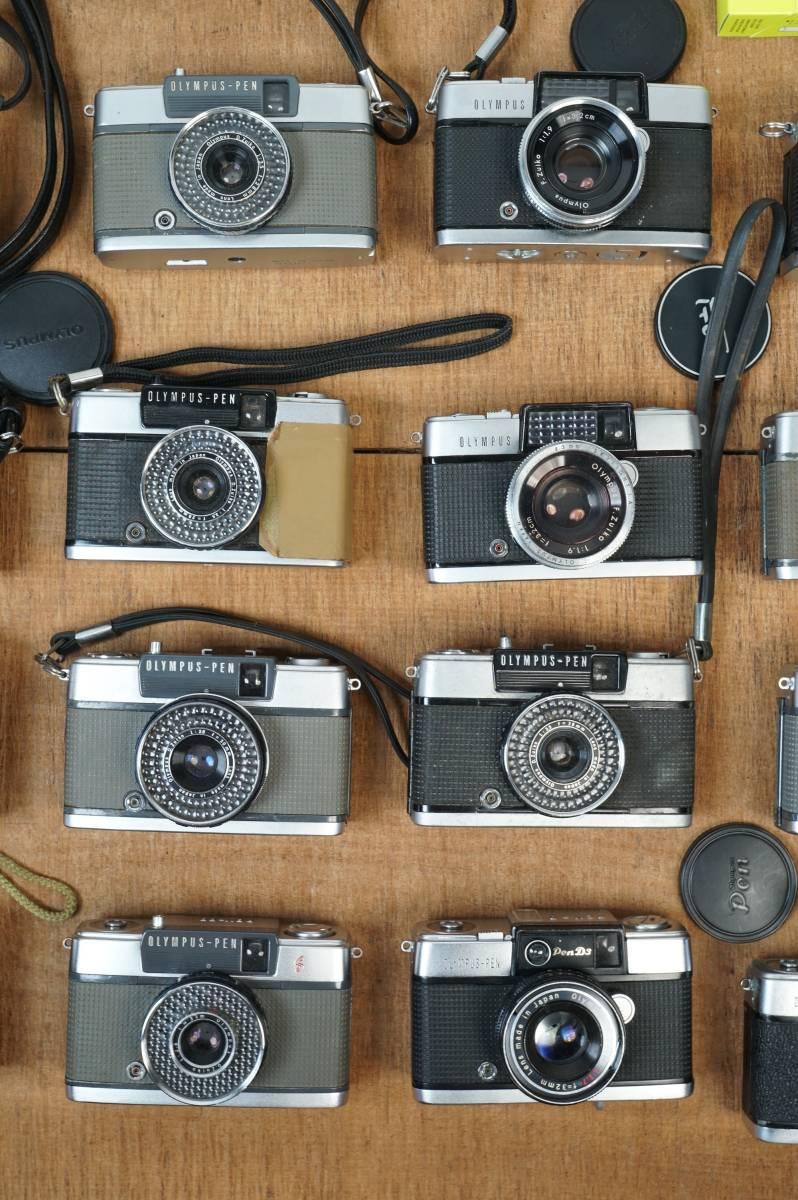 フィルムカメラ 24台 まとめ お得 ◆ オリンパス ペン OLYMPUS PEN TRIP 35 リコー FF-1 RICOH SE ミノルタ repo コニカ ◆特価スタート!_画像3