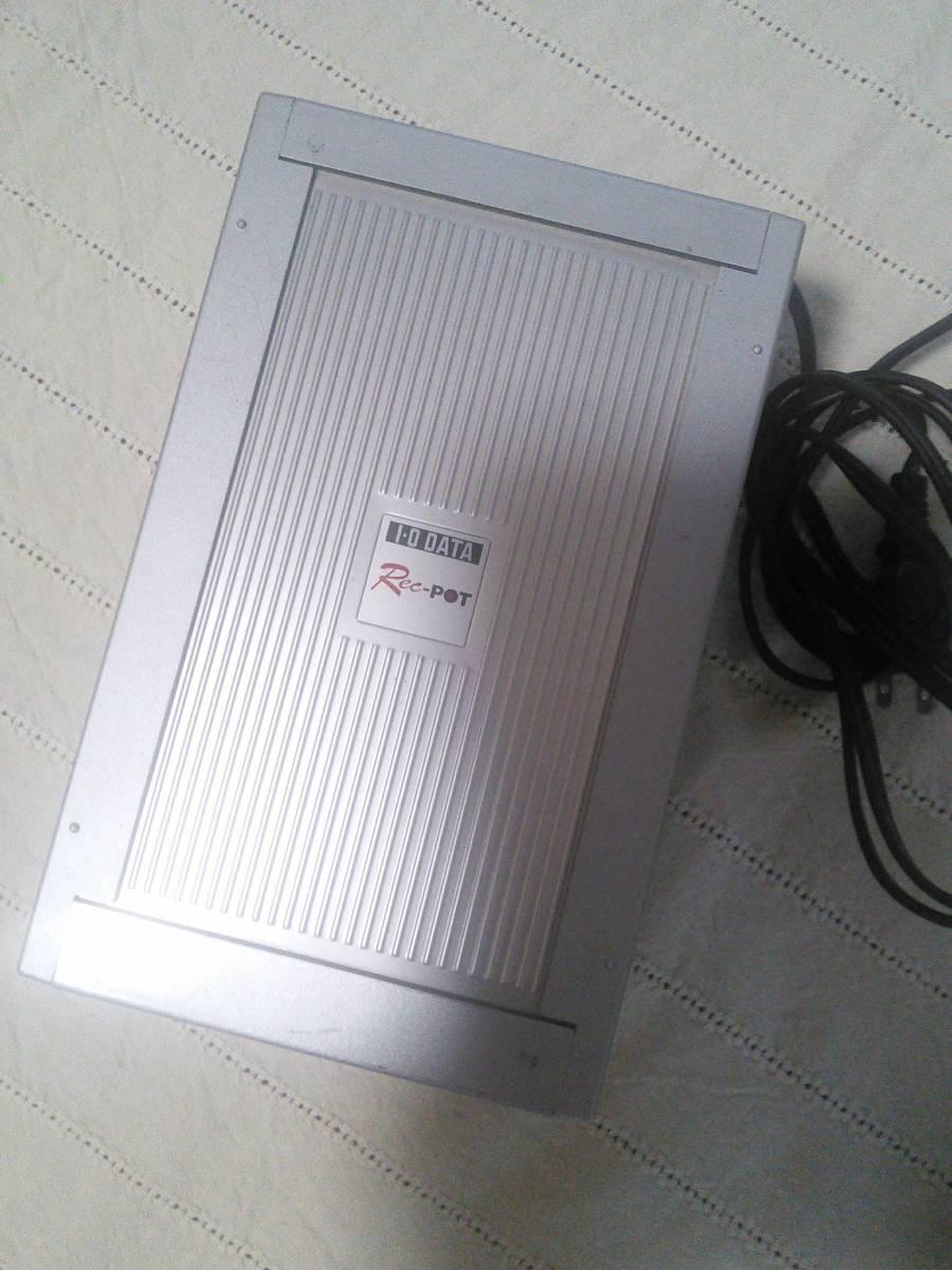 中古実動★I・O DATA / HVR-HD80 / HDDレコーダーRec-Pot★HD放送を無圧縮でデータで録画・接続用iRinkケーブル付属★ゆうパック60です_画像5