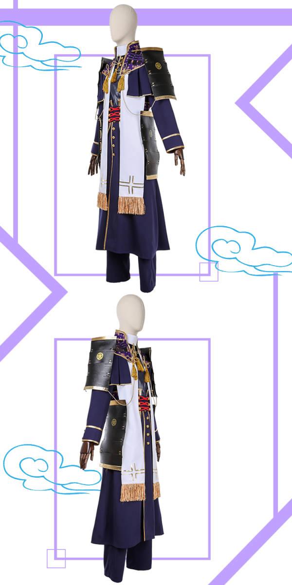 刀剣乱舞 とうらぶ風 へし切長谷部 極 コスプレ衣装+ウィッグ_画像3