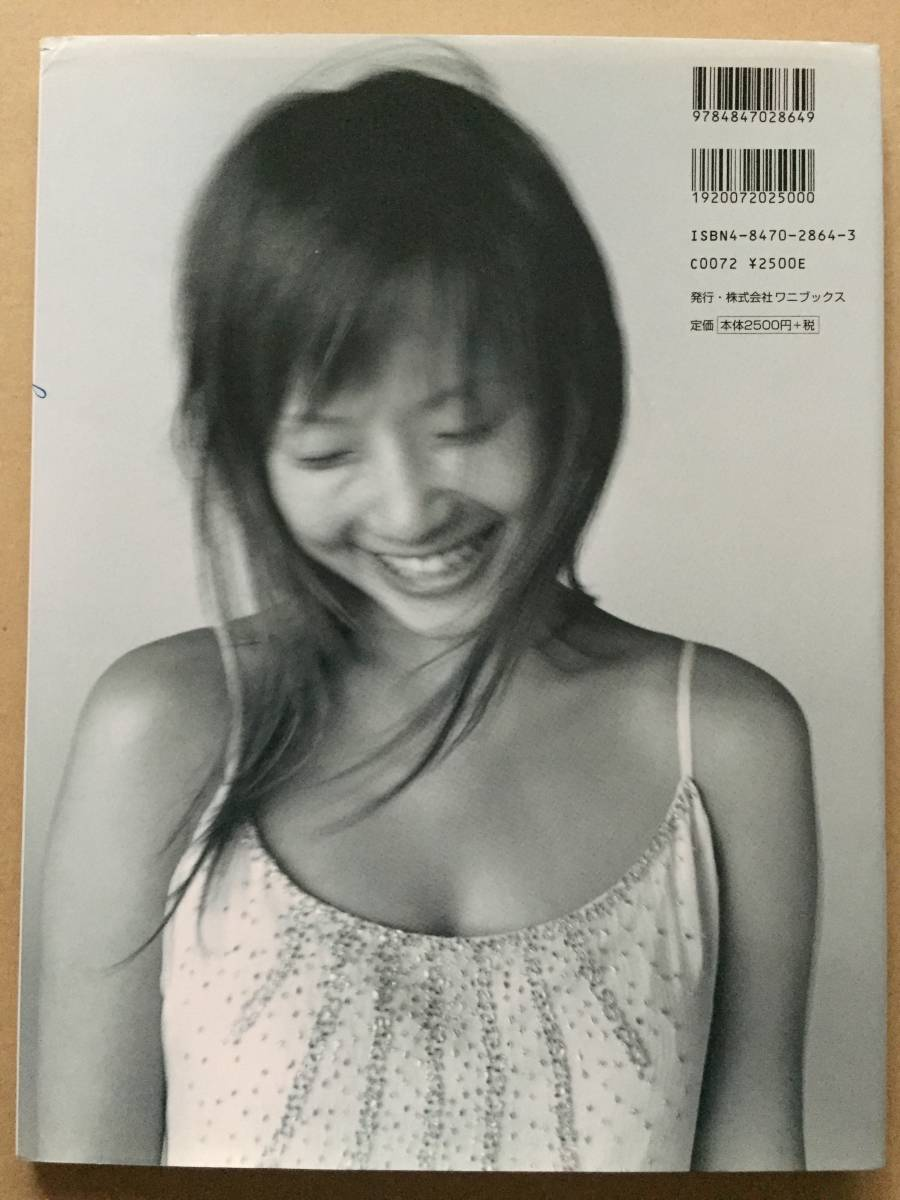 古本 帯なし 写真集 fu (ふう) 安倍なつみ 撮影:熊井貫 モーニング娘。 モー娘 なっち 水着 送料 ¥185~_画像10