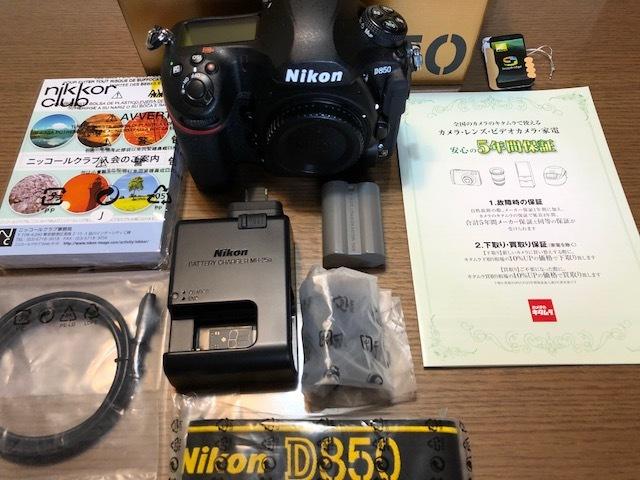 ショット数極少 / 5年延長保証付 / Nikon ニコンデジタル一眼レフカメラ D850 ボディ