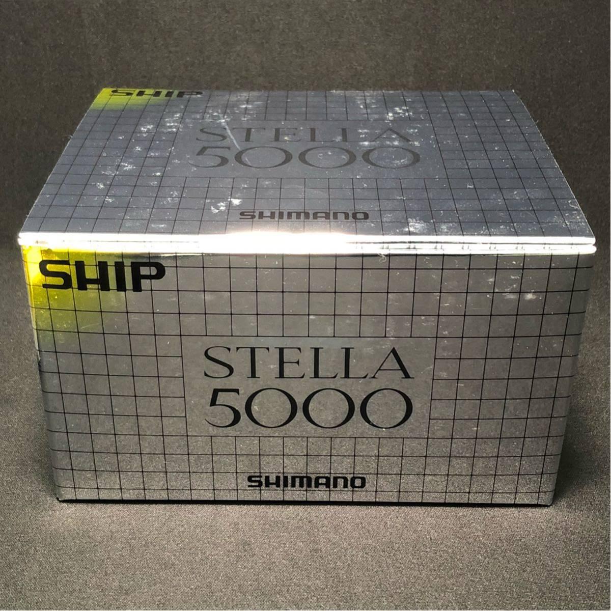 【希少】新品未使用 95ステラ5000 送料無料 1円スタート_画像3