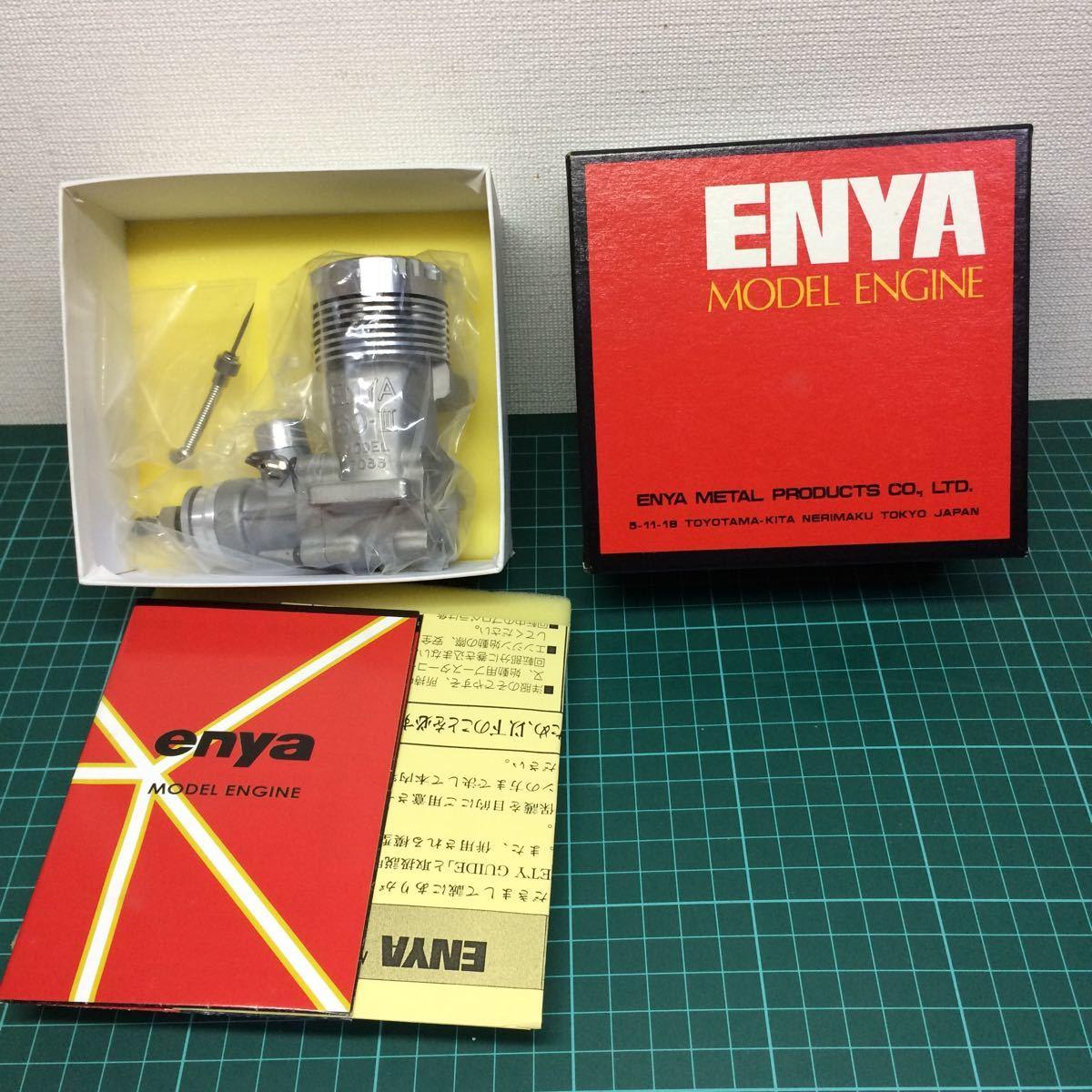 ENYA エンヤエンジン Uコン 60- 3B T.V. G-8_画像2