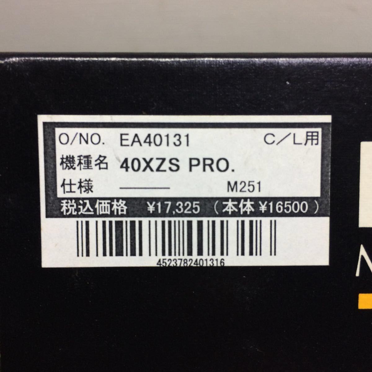 【新品】ENYA エンヤエンジン Uコン 40XZS PRO_画像2