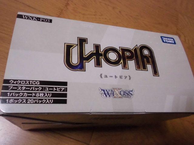 WXK-03 ウィクロスTCG ユートピア 未開封1BOX! WIXOSS _画像2