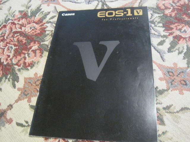 カタログ キヤノン EOS-1 V 2000年2月