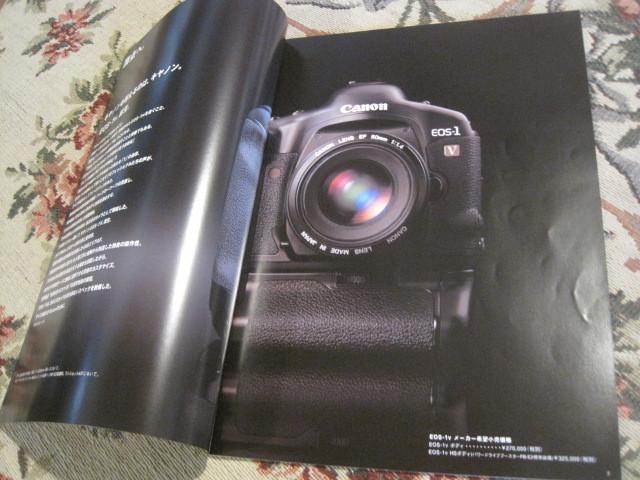 カタログ キヤノン EOS-1 V 2000年2月_画像2