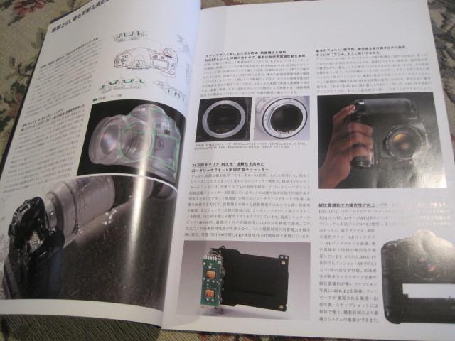 カタログ キヤノン EOS-1 V 2000年2月_画像3