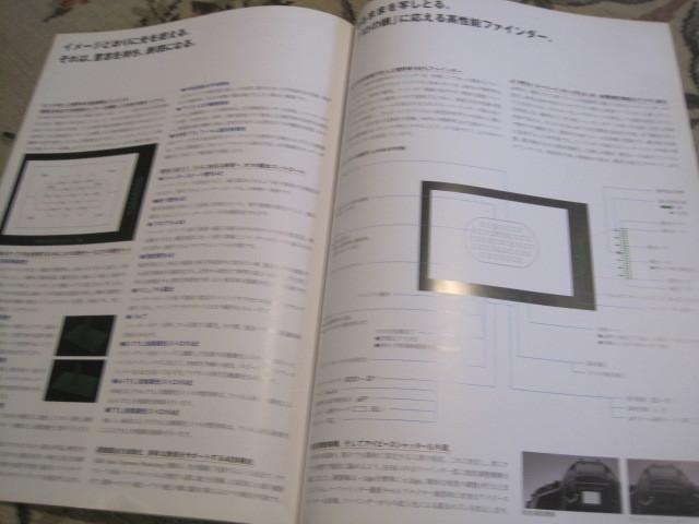 カタログ キヤノン EOS-1 V 2000年2月_画像8