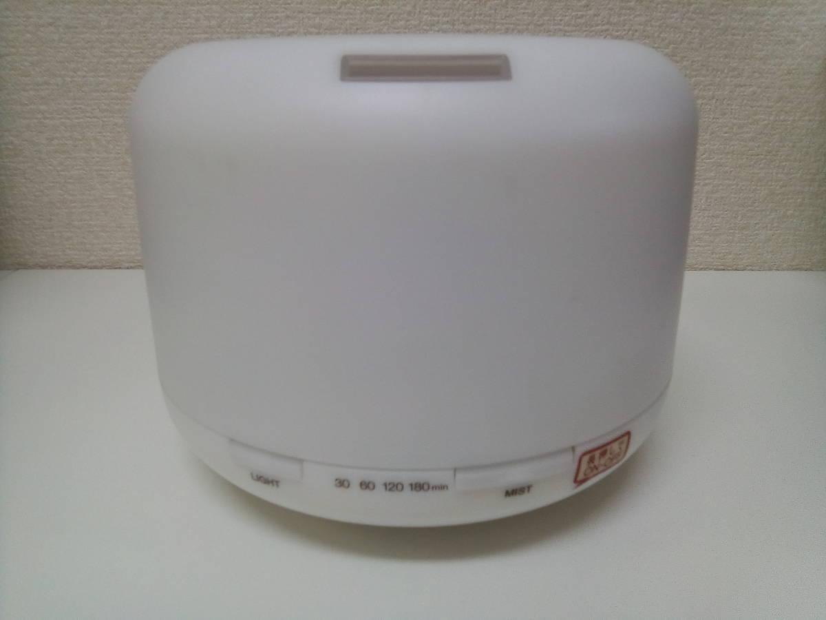 無印良品 超音波うるおいアロマディフューザー HAD-001-JPW_画像3