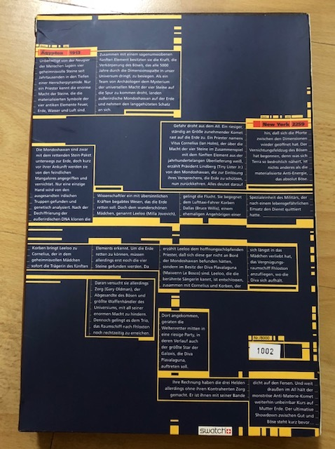 スウォッチ・SWATCH・FIFTH ELEMENT・GK260・CD付きパッケージセット・世界中8,000セット限定販売・未使用新品!!!!!!_画像3