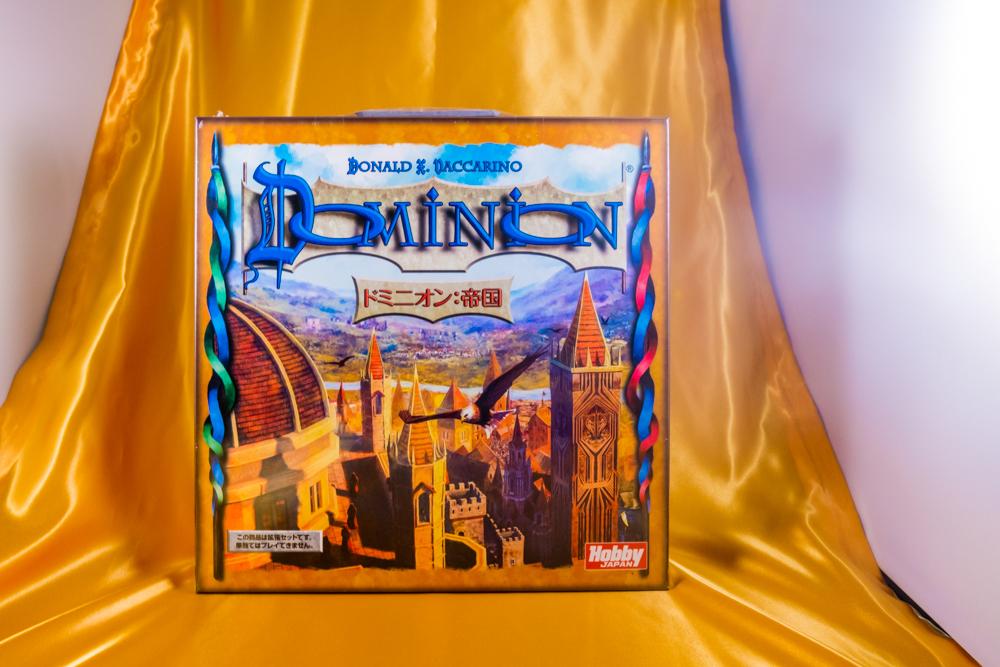 サウナ アヴァント付は最後の1個 ドミニオン 帝国 日本語版 拡張セット 初版プロモーションカード ホビージャパン 新品未開封 カードゲーム