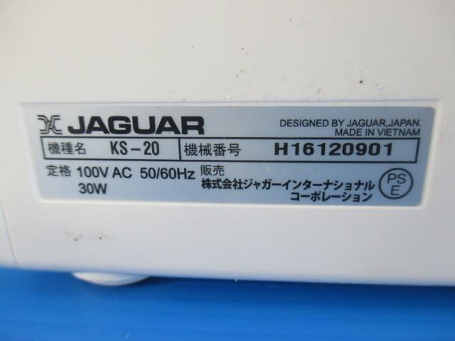 【電動ミシン】 ★ ジャガー / JAGUAR ★ 電子ミシン KS-20 取扱説明書あり 白 _画像6