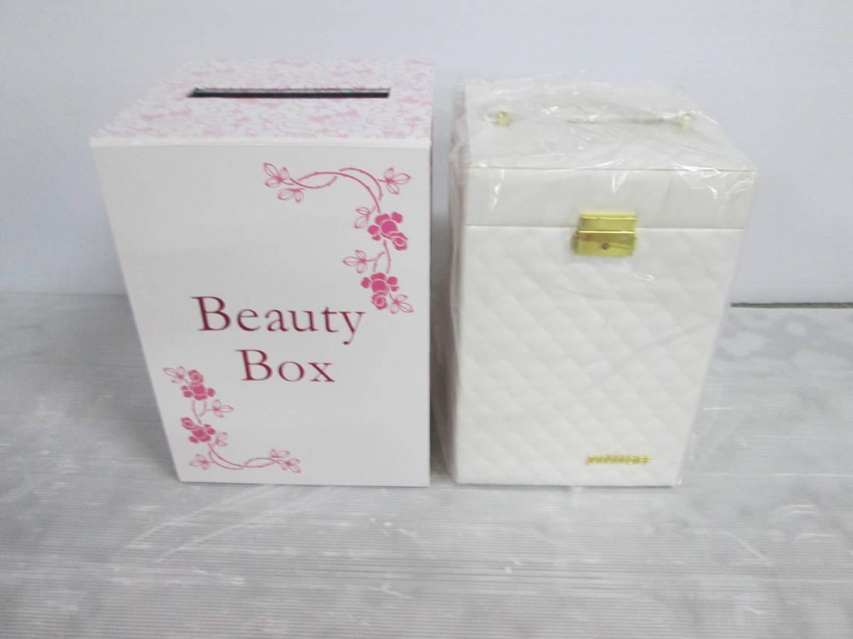 未使用 化粧箱 コスメ ボックス BEAUTY BOX ジャパンライフ メイクボックス JL ③⑤_画像2