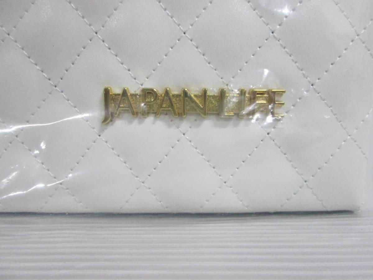 未使用 化粧箱 コスメ ボックス BEAUTY BOX ジャパンライフ メイクボックス JL ③⑤_画像7