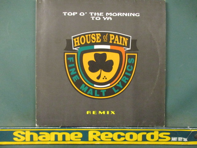 house of pain top o the morning to ya rem ヤフオク