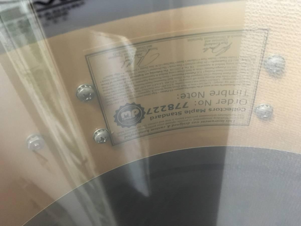 DW スネアドラム EG1406 エッジ EDGE _画像10