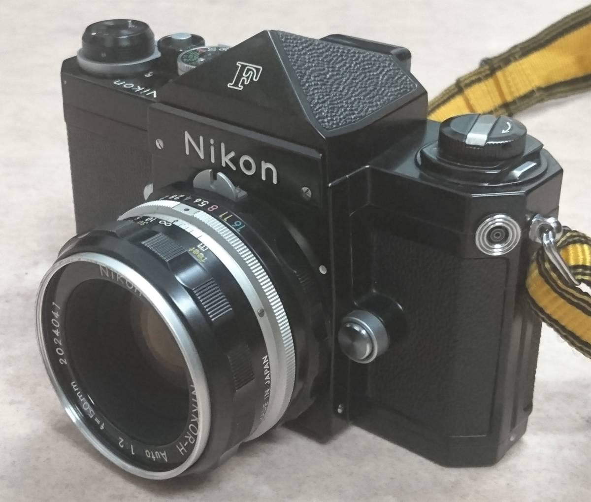 ◇ Nikon F Brack ニコンFブラックボディ NIKKOR-H Auto 1:2 f=50㎜ ◇_画像2