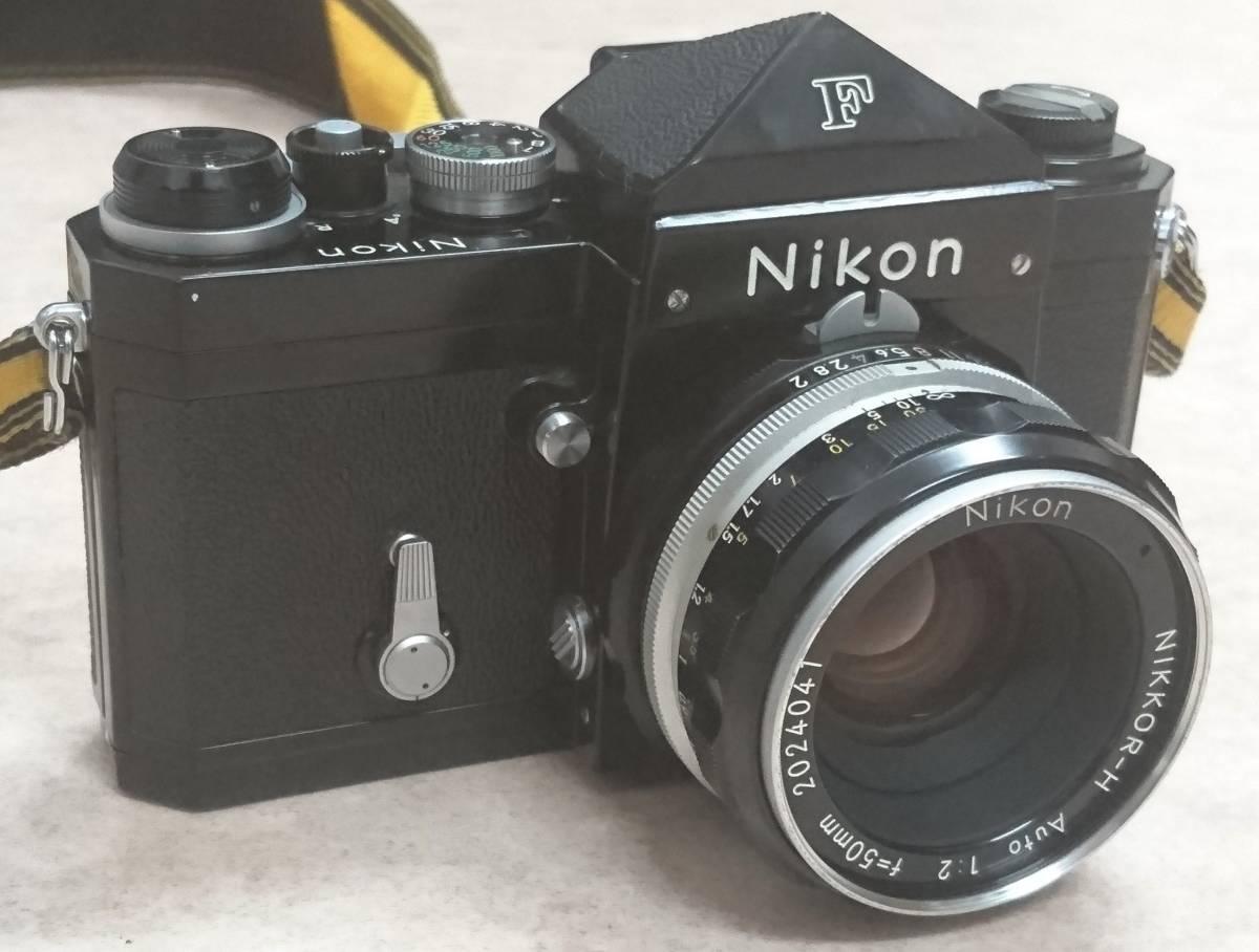 ◇ Nikon F Brack ニコンFブラックボディ NIKKOR-H Auto 1:2 f=50㎜ ◇