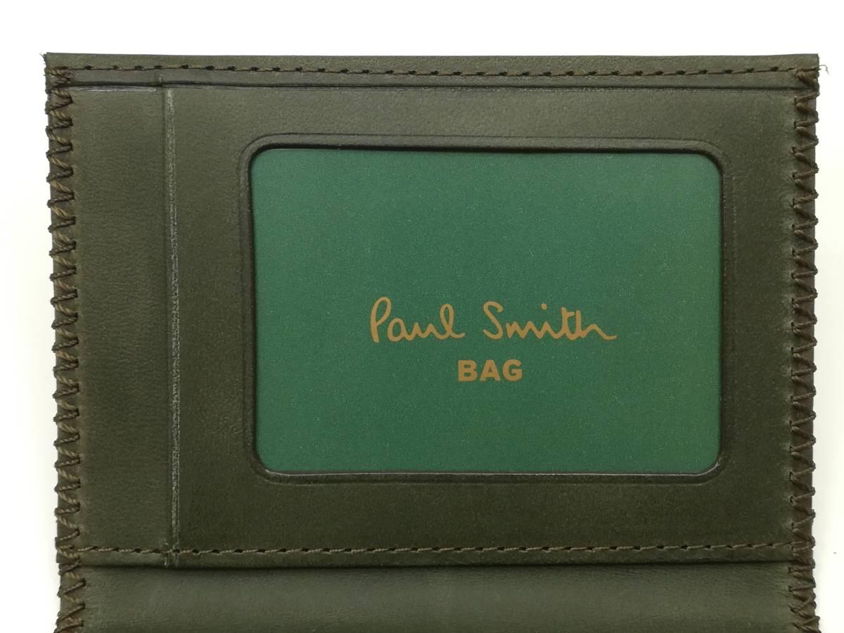 美品!ポールスミス Paul Smith カードケース/パスケース/定期入れ グリーン_画像4