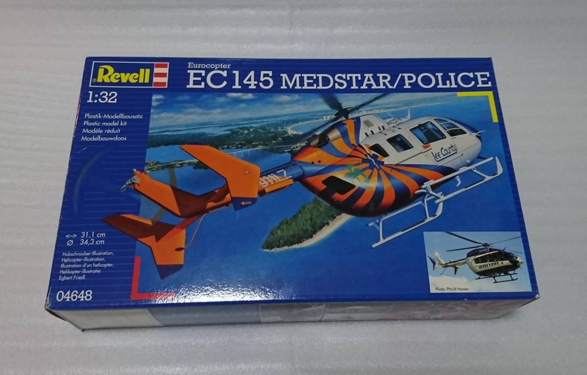 ユーロコプター ec145 1 32 ヤフオク