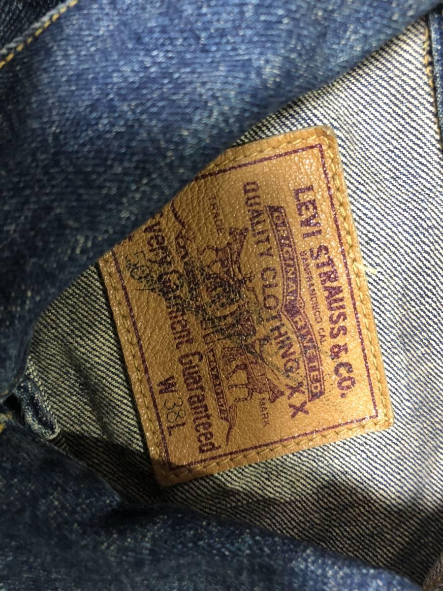 イレギュラー品 1952年~1953年仕様 リーバイス Gジャン 2nd セカンド 71507XX ヴィンテージ レプリカ デニムジャケット_画像2