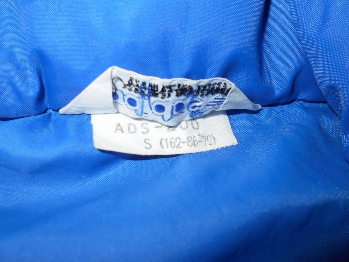 1970年代製 アディダスADIDAS ウィンドブレイカー 青ブルー ビンテージ オリジナル MADE IN JAPAN VINTAGE オールドスクール昭和レトロ_画像4
