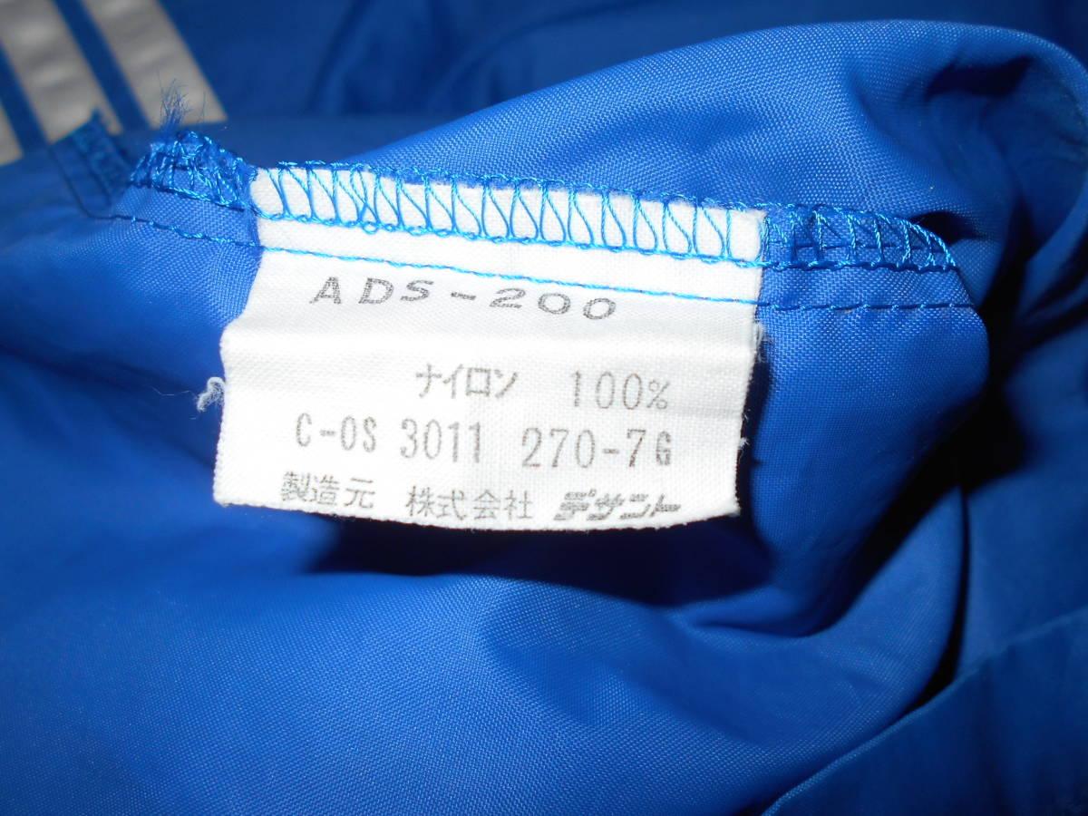 1970年代製 アディダスADIDAS ウィンドブレイカー 青ブルー ビンテージ オリジナル MADE IN JAPAN VINTAGE オールドスクール昭和レトロ_画像6