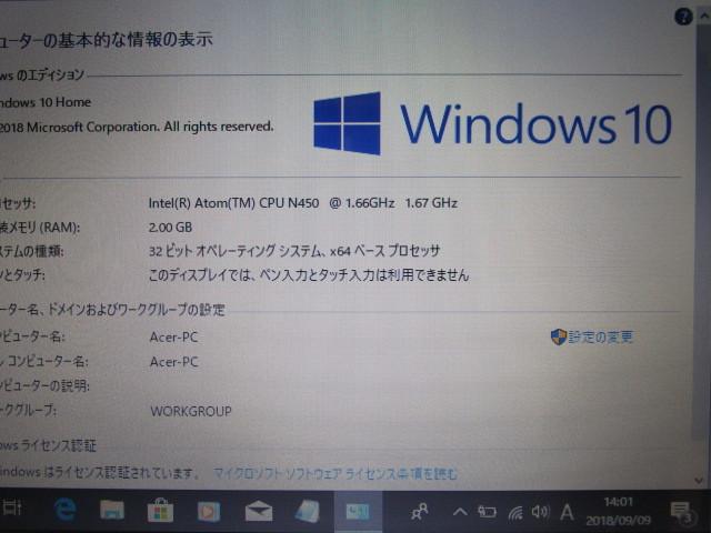 1円~☆Acer Aspire one 532h-CBW123G Win10 2G 250G Office2016 無線LAN_画像7