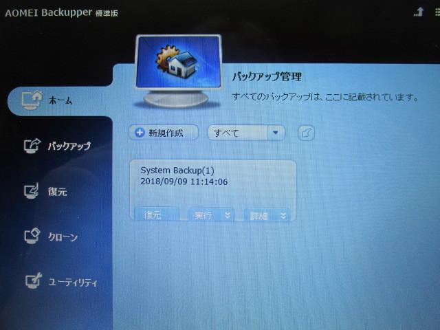1円~☆Acer Aspire one 532h-CBW123G Win10 2G 250G Office2016 無線LAN_画像9