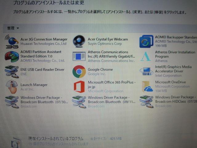 1円~☆Acer Aspire one 532h-CBW123G Win10 2G 250G Office2016 無線LAN_画像10
