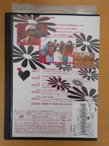 DVD レンタル版 AKB48 ネ申テレビ シーズン5 2nd_画像2