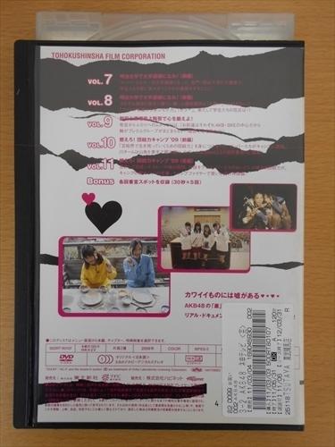 DVD レンタル版 AKB48 ネ申テレビ シーズン3 2nd_画像2