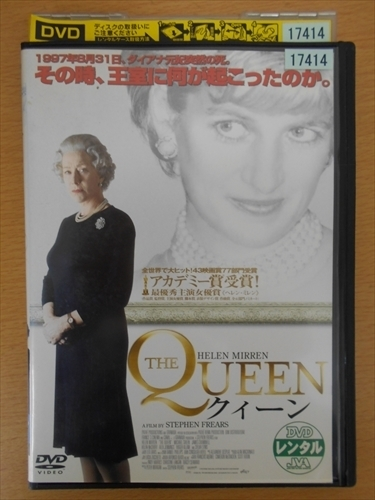 DVD レンタル版 クィーン THE QUEEN_画像1
