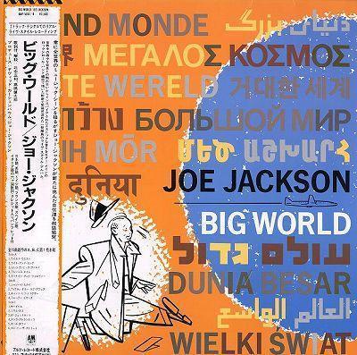 帯付2LP/Joe Jackson/ビッグ・ワールド/Big World/AMP-5007_2030-026