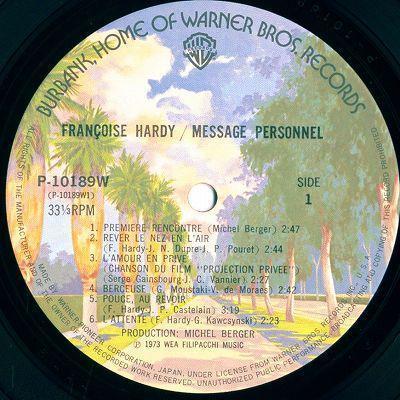 LP / FRANCOISE HARDY / 私小説 / Message Personnel / P-10189W_画像3