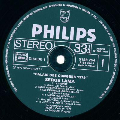 2LP / SERGE LAMA / PALAIS DES CONGRES 1979 / 6681 010_画像3