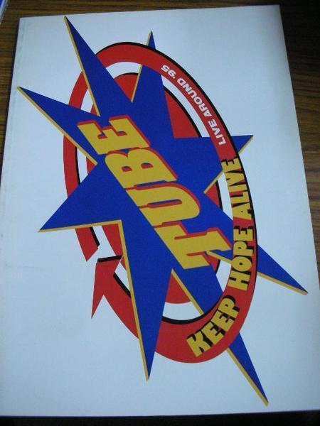 ●♪チューブ TUBEパンフ♪KEEP HOPE ALIVE LIVE AROUND'95_画像1