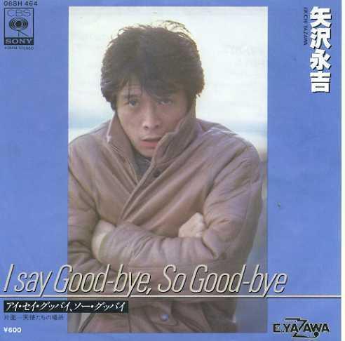 EP☆矢沢永吉/I SAY GOOD-BYE,SO GOOD BYE/天使たちの場所_2909-065
