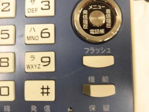 Ω・保証有 ZA1★16399★TD618(W) サクサ AGREA/HM700Ⅱ 18ボタン多機能電話機 中古ビジネスホン 領収書発行可能 同梱可 仰天価格_画像4