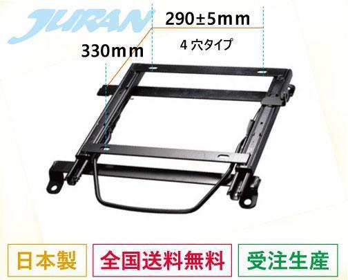 Для Suzuki 290mm 5mm 330mm   B NCP30 NCP31 NCP35    T372