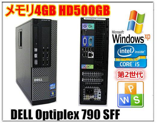 中古パソコン デスクトップパソコン Windows XP Pro 32bit WPS Office DELL Optiplex 390 OR 790 第2世代Core i5 2400 3.1G HD500GB 4GB_画像1