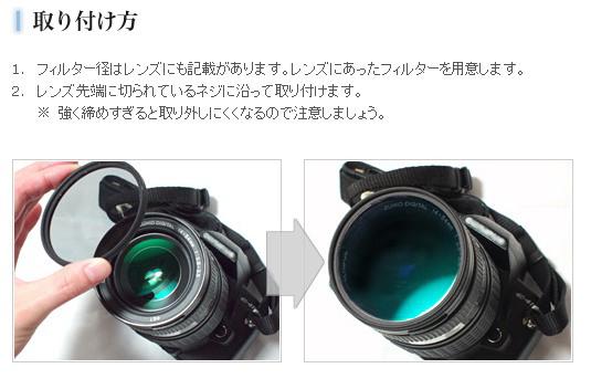 【フィルター径:49mm】UVフィルター ゴールド 枠 金 カメラレンズ保護 フィルターをはめてレンズキャップの取り付けok レンズプロテクト_画像7