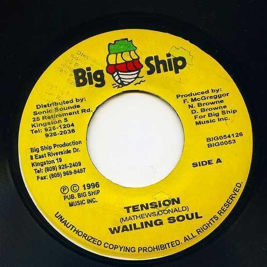 EP☆Tension (Mathews / Donald) / Wailing Soul / Big Ship_画像2