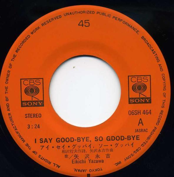 EP☆矢沢永吉/I SAY GOOD-BYE,SO GOOD BYE/天使たちの場所_画像3