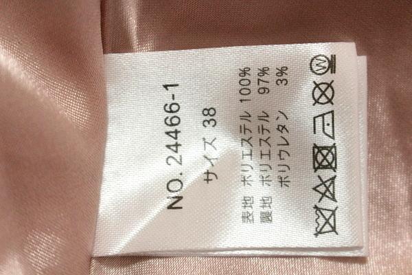 未使用 ◇ 上品 ベルト付き フラワー刺繍 ウエスト ツイスト フォーマル ノースリーブ ワンピース パーティ ドレス M 9号 ピンク ①_画像7